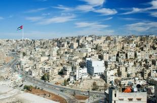 Amman_Wiki