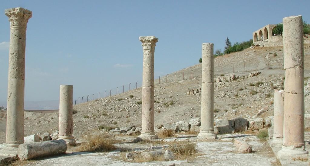 Pella,_Jordan_Wiki